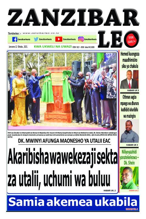 Akaribisha wawekezaji sekta za utalii, uchumi wa buluu | ZANZIBAR LEO