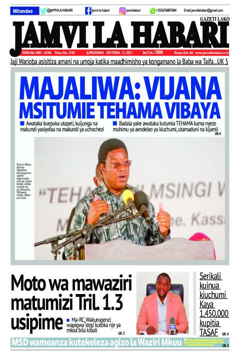 MAJALIWA: VIJANA MSITUMIE TEHAMA VIBAYA | Jamvi La Habari