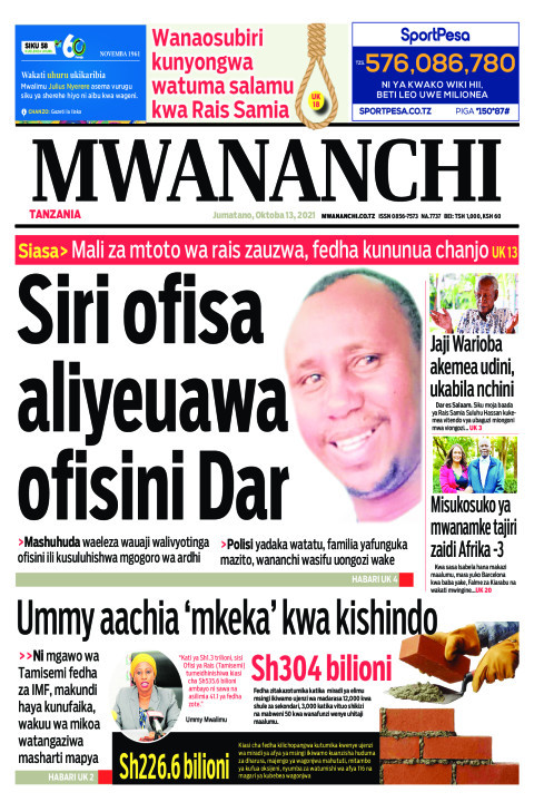 SIRI OFISA ALIYEUAWA OFISINI DAR   | Mwananchi