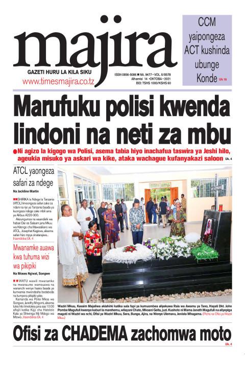 Marufuku polisi kwenda lindoni na neti za mbu | MAJIRA