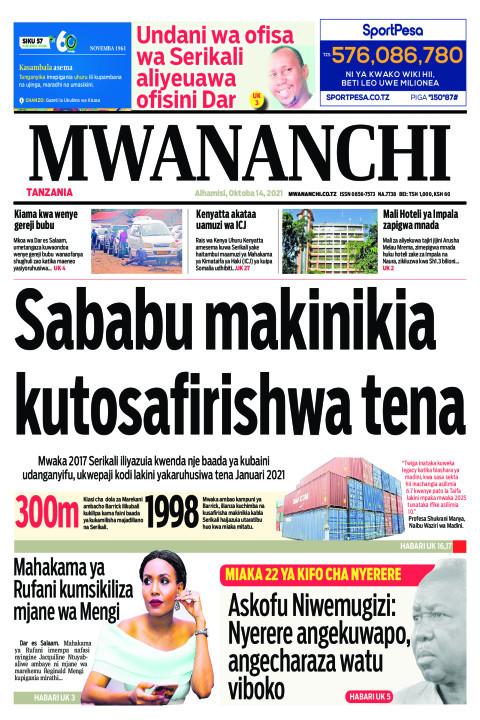 SABABU MAKINIKIA KUTOSAFIRISHWA TENA  | Mwananchi