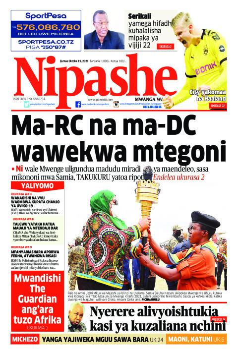 Ma-RC na ma-DC wawekwa mtegoni | Nipashe