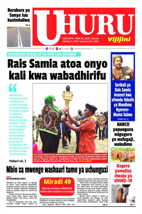 Samia atoa onyo kwa wabadhirifu | Uhuru