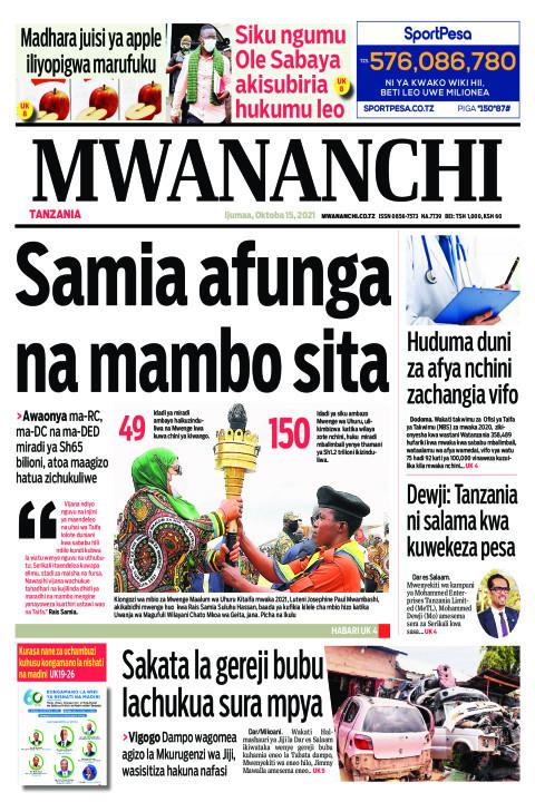 SAMIA AFUNGA MAMBO SITA  | Mwananchi