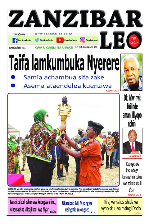Taifa lamkumbuka Nyerere | ZANZIBAR LEO