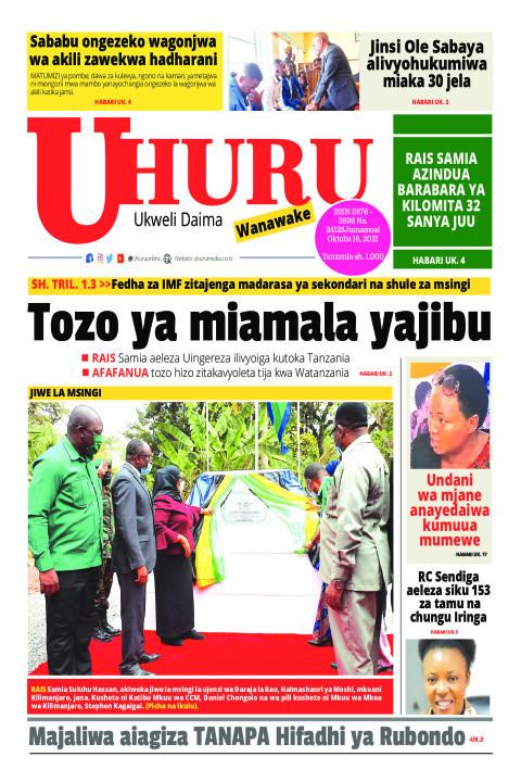 Tozo ya miamala yajibu | Uhuru