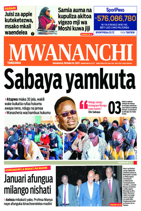 SABAYA YAMKUTA  | Mwananchi